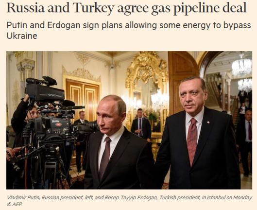 pipeline-deal