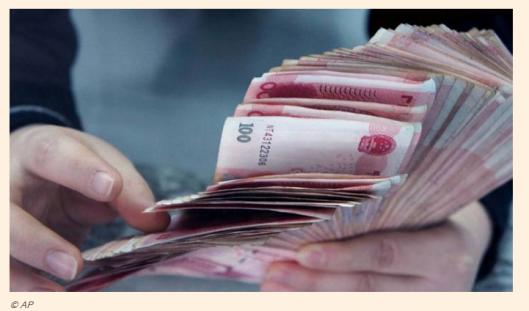 yuan-controls
